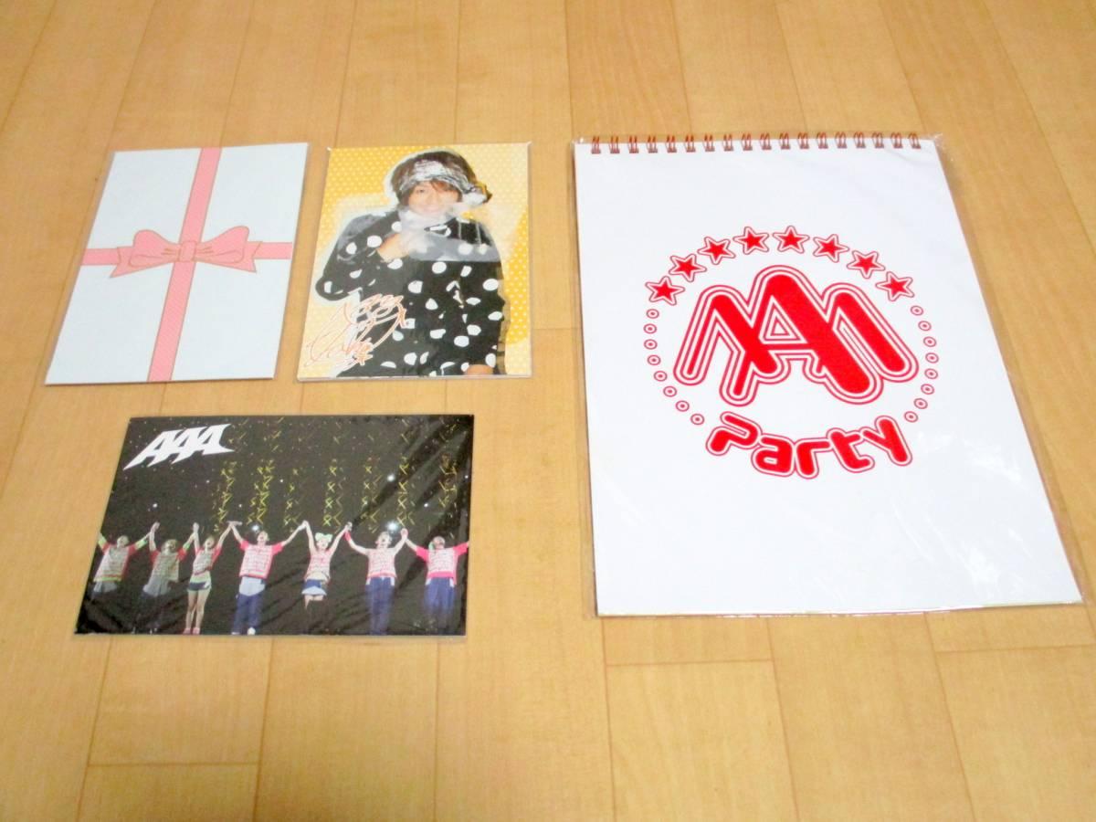 AAA リングノート・ポストカード・ブロマイド他 新品・美品 グッズ