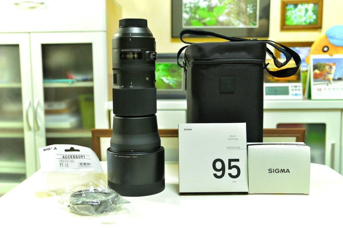 ★送料無料★【SIGMA 150-600mm F5-6.3 DG OS HSM Contemporary ニコン用 (おまけ付き)】
