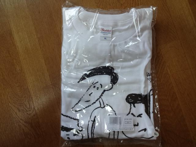 ゴリパラ見聞録 3人イラスト Tシャツ XL 新品未開封 2900円即決
