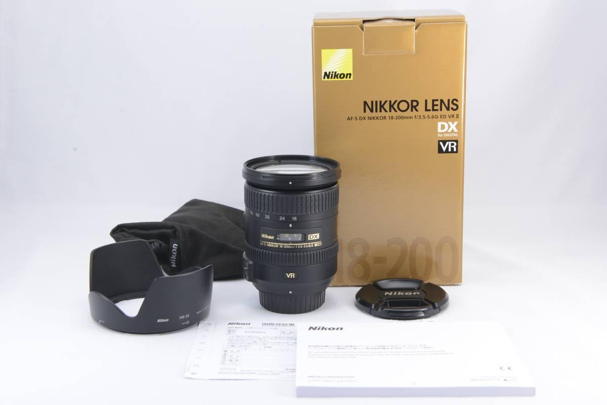 ★超美品★ 元箱付き Nikon ニコン AF-S DX NIKKOR 18-200mm f/3.5-5.6G ED VRⅡ