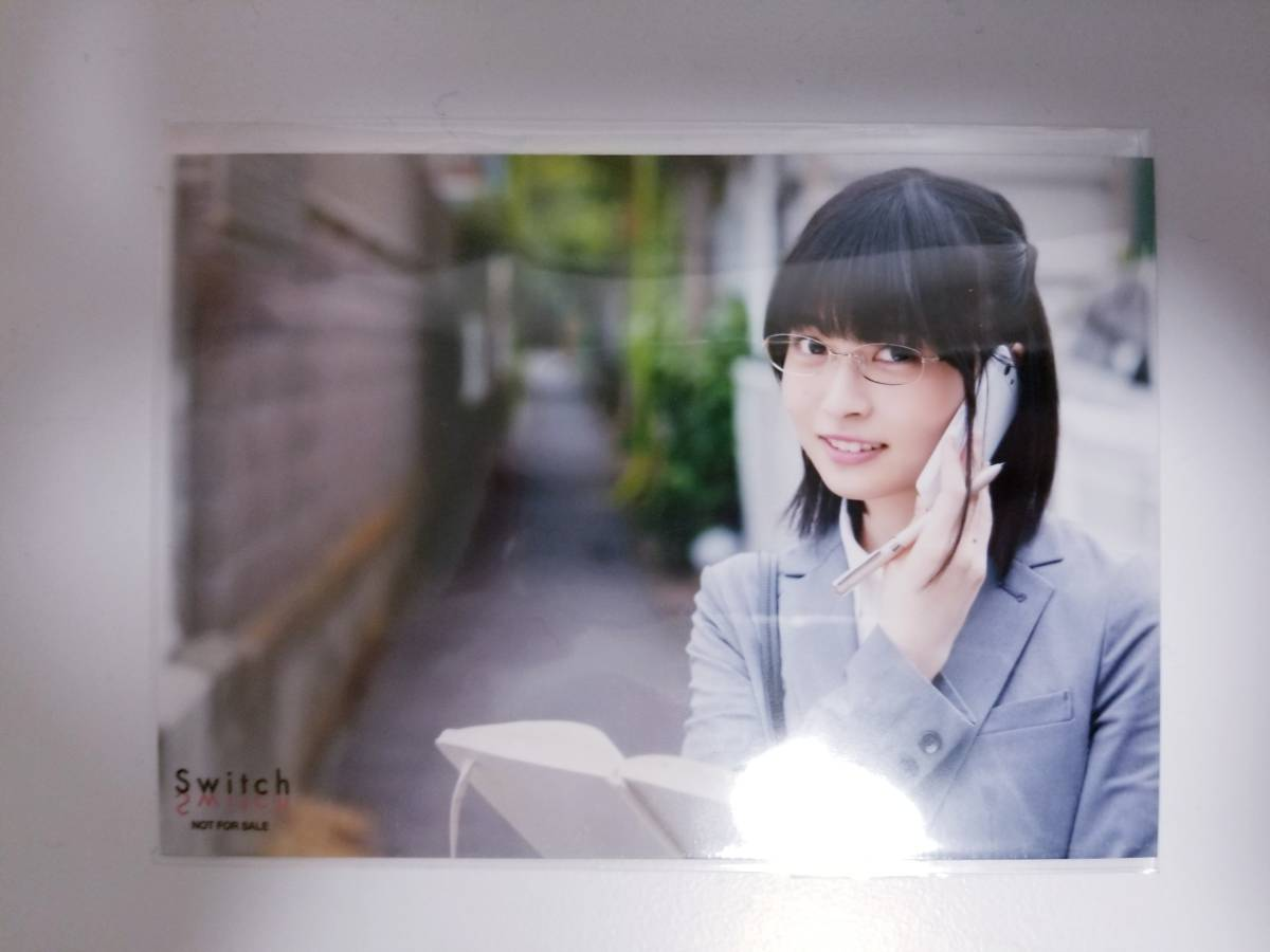 吉岡茉祐1st写真集『Switch』 とらのあな特典ブロマイド Wake Up, Girls! WUG まゆしぃ 島田真夢