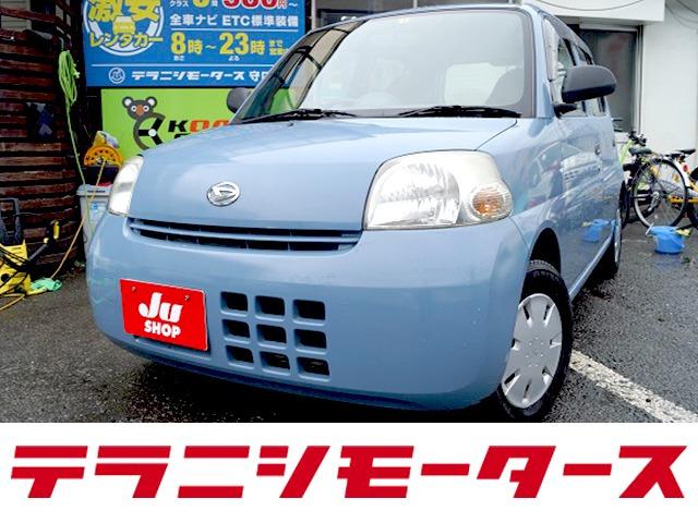 エッセ 660 D CD