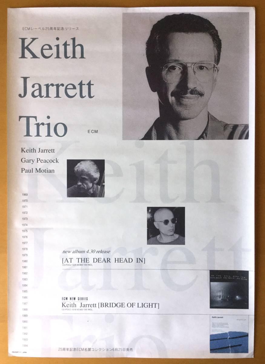 キース・ジャレット・トリオ/B2ポスター AT THE DEAR HEAD IN