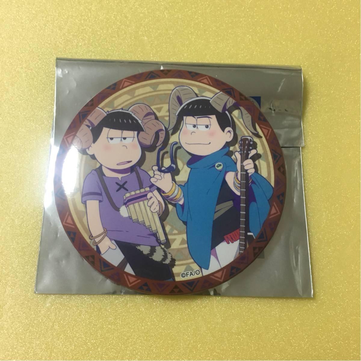 おそ松さん HMVカフェ コンビ缶バッジコレクション カラ松&一松 色松 グッズの画像