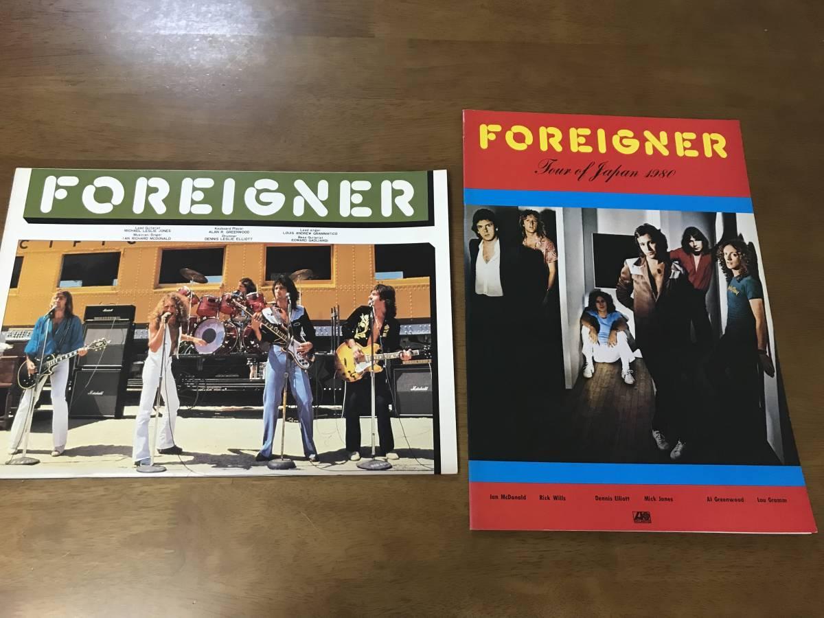 T4/パンフレット 2冊 フォリナー Foreigner 日本公演