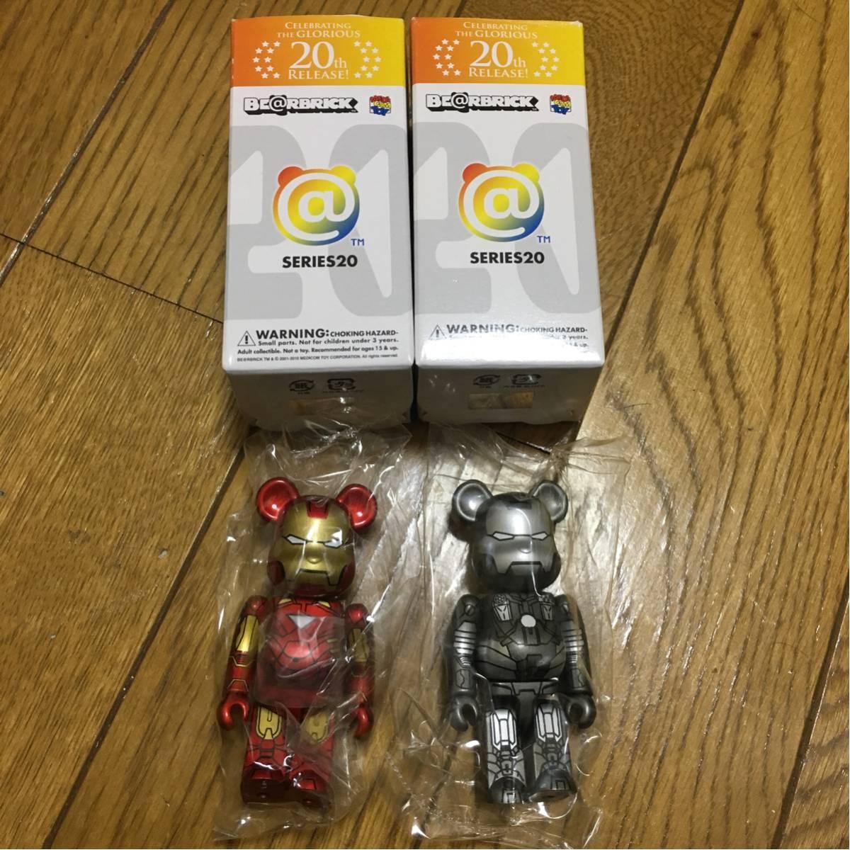 ベアブリック シリーズ20 SF 裏SF アイアンマン ウォーマシン 箱付き カードつき 内袋未開封品 グッズの画像