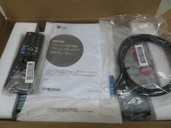 %130a/ LG ブルーレイ/DVDデッキ BP540 新古品 説明書・リモコン・元箱・HDMIケーブル付_画像2
