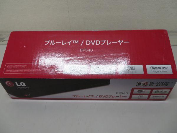 %130a/ LG ブルーレイ/DVDデッキ BP540 新古品 説明書・リモコン・元箱・HDMIケーブル付_画像3