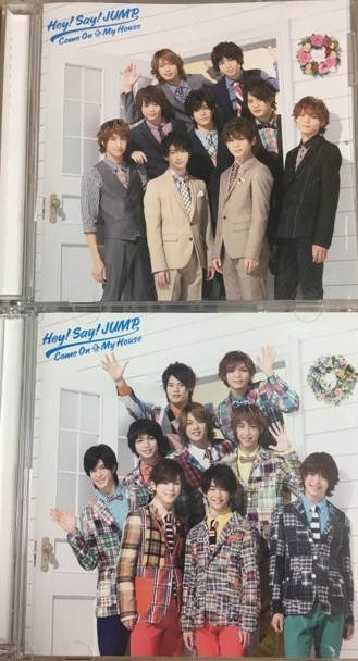Hey!Say!JUMP マキシ CD Come On A My House 初回限定盤 通常盤 ( DVD無し ) 2枚セット
