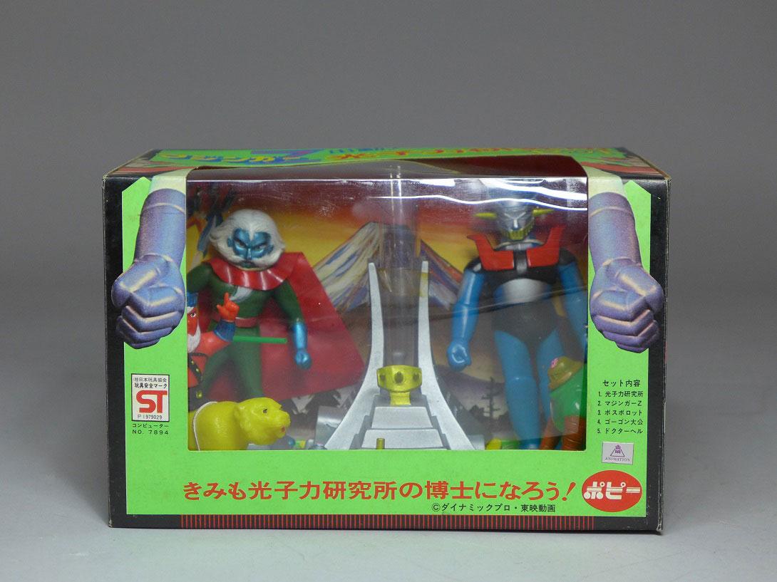 ポピー マジンガーZ 光子力研究所セット ソフビ人形セット