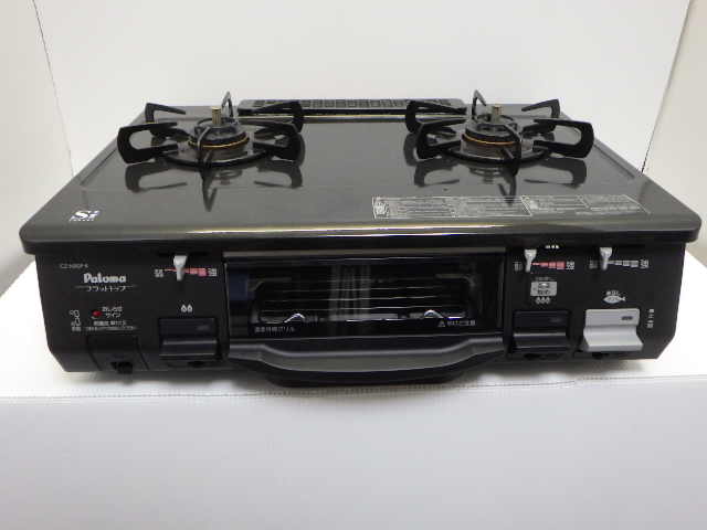 C67/パロマ LPガステーブル プロパンガスコンロ CZ-N90P-R 水無しグリル/'16年 ★160サイズ