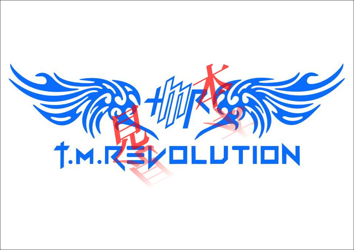【送料無料】☆T.M.REVOLUTION☆ 当店オリジナルWING 28センチ 耐水ステッカー ライブグッズの画像