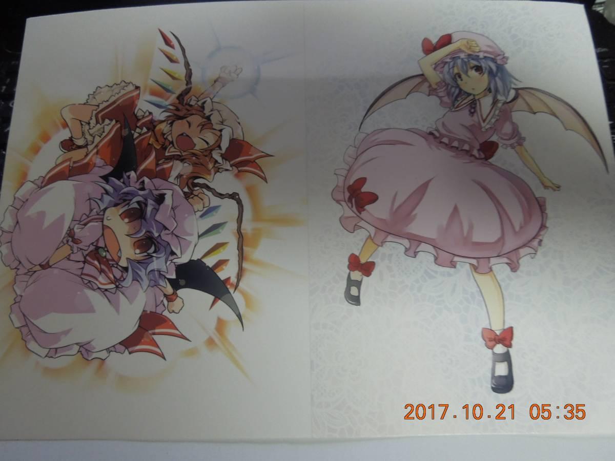 東方Project イラストカード / フランドール・スカーレット レミリア・スカーレット レミフラ_画像1