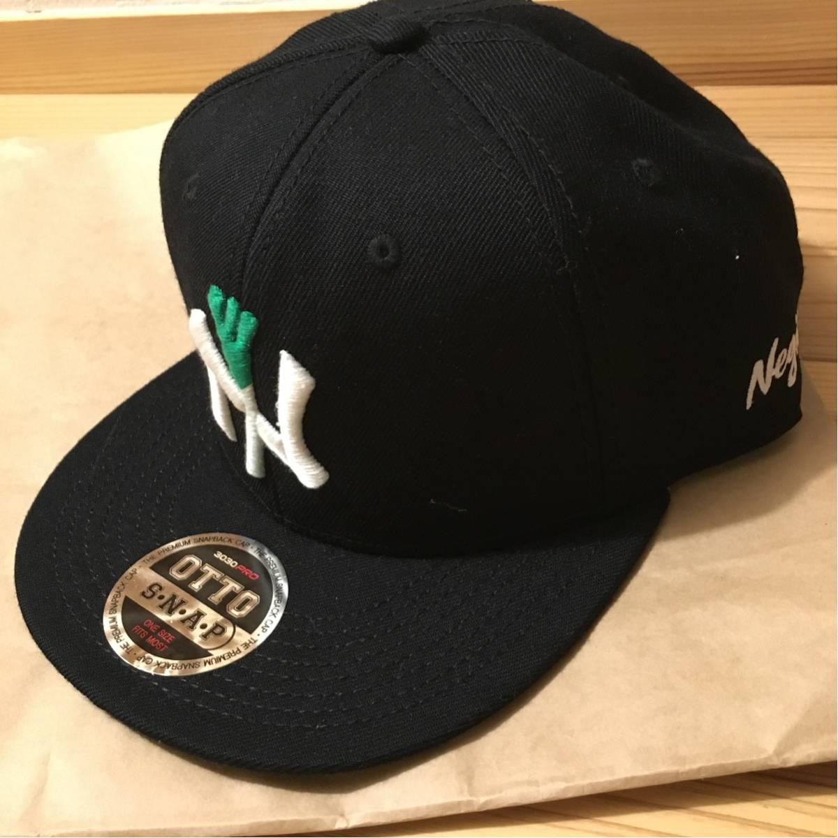 Negicco キャップ 帽子 ネギキャップ ネギッコ