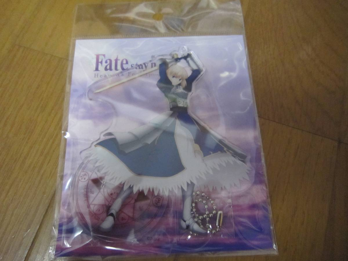 Fate stay night アクリルマスコット セイバー 劇場 グッズ グッズの画像