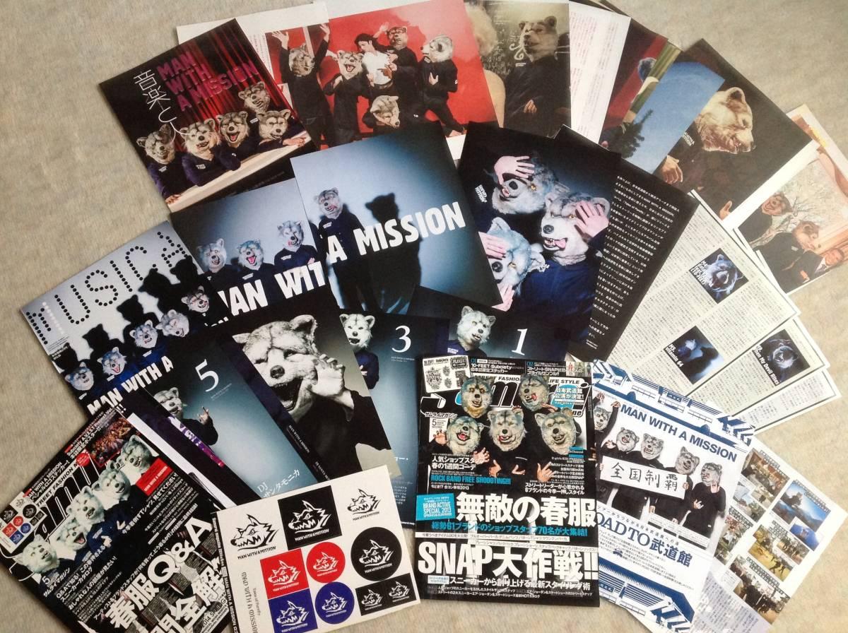 MAN WITH A MISSION 雑誌切り抜き 36枚 約70ページ/サムライマガジン表紙 付録ロゴステッカー MUSICA表紙 音楽と人表紙