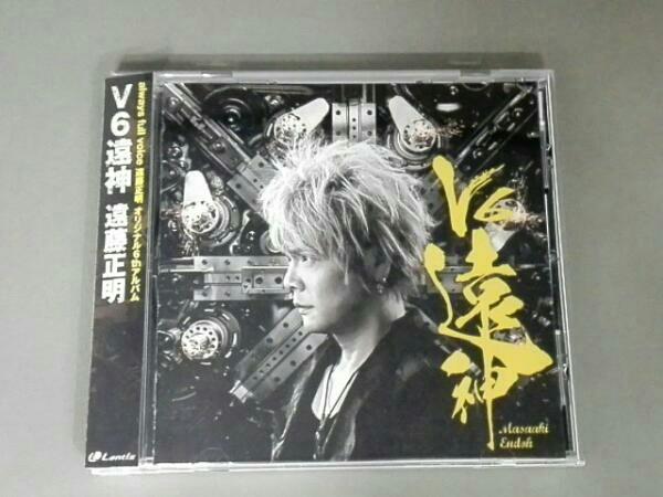 遠藤正明 V6遠神(通常盤) コンサートグッズの画像