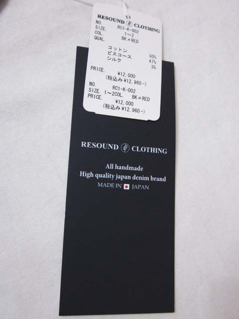 【中古】 RESOUND CLOTHING リザウンドクロージング ボーダー ニット 1~2 黒 赤[240019236603]_画像4