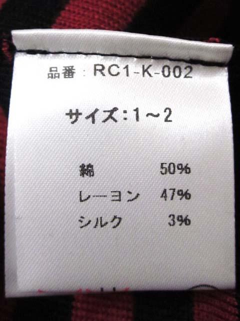 【中古】 RESOUND CLOTHING リザウンドクロージング ボーダー ニット 1~2 黒 赤[240019236603]_画像3