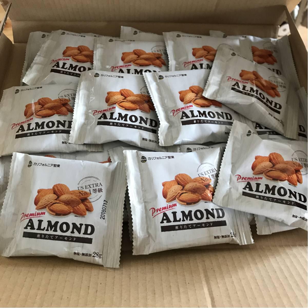 小分け 素焼きアーモンド 28g×50 1.4kg収穫したて 今年度産入