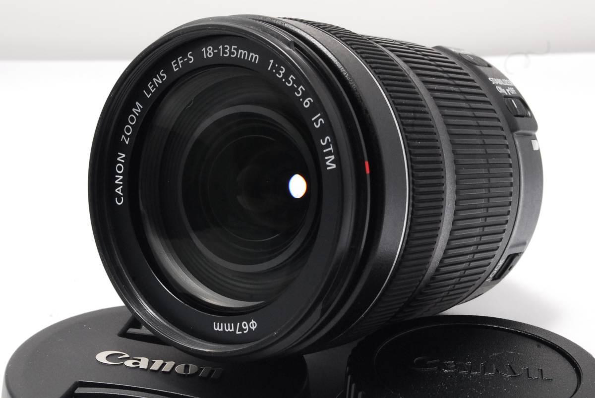 ★新品級★Canon キャノン デジタル一眼 交換レンズ EFS18-135mm F3.5-5.6 IS STM 完動品