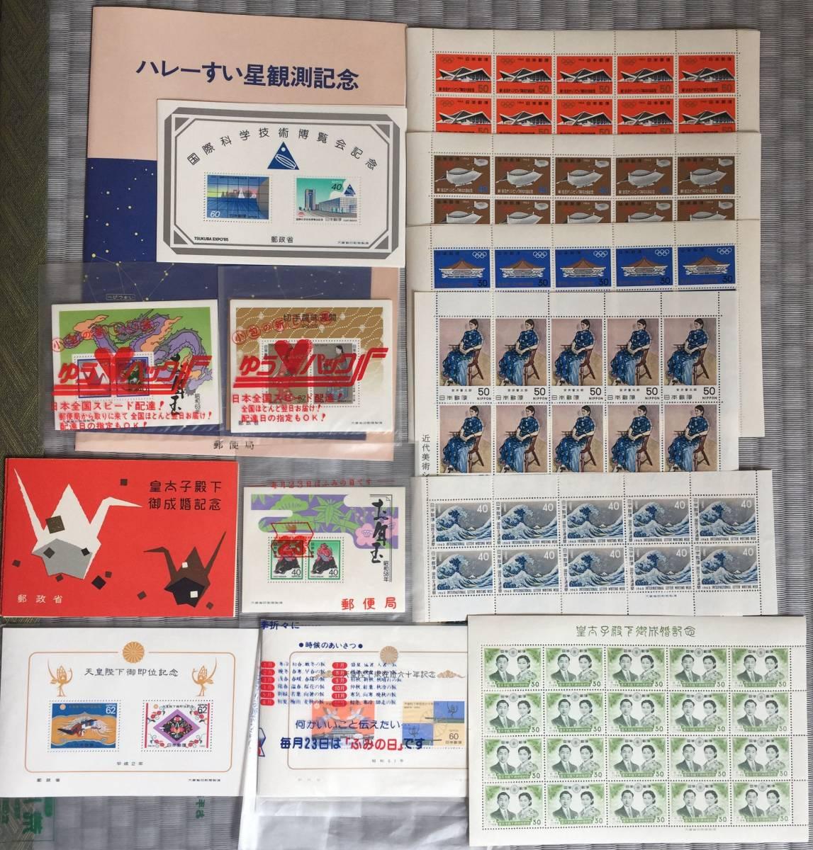 ◆日本切手 シート 全340枚 まとめ売り 額面合計15350円 特殊 記念 歴史 文化 科学 オリンピック記念 趣味 いろいろ 送料無料◆
