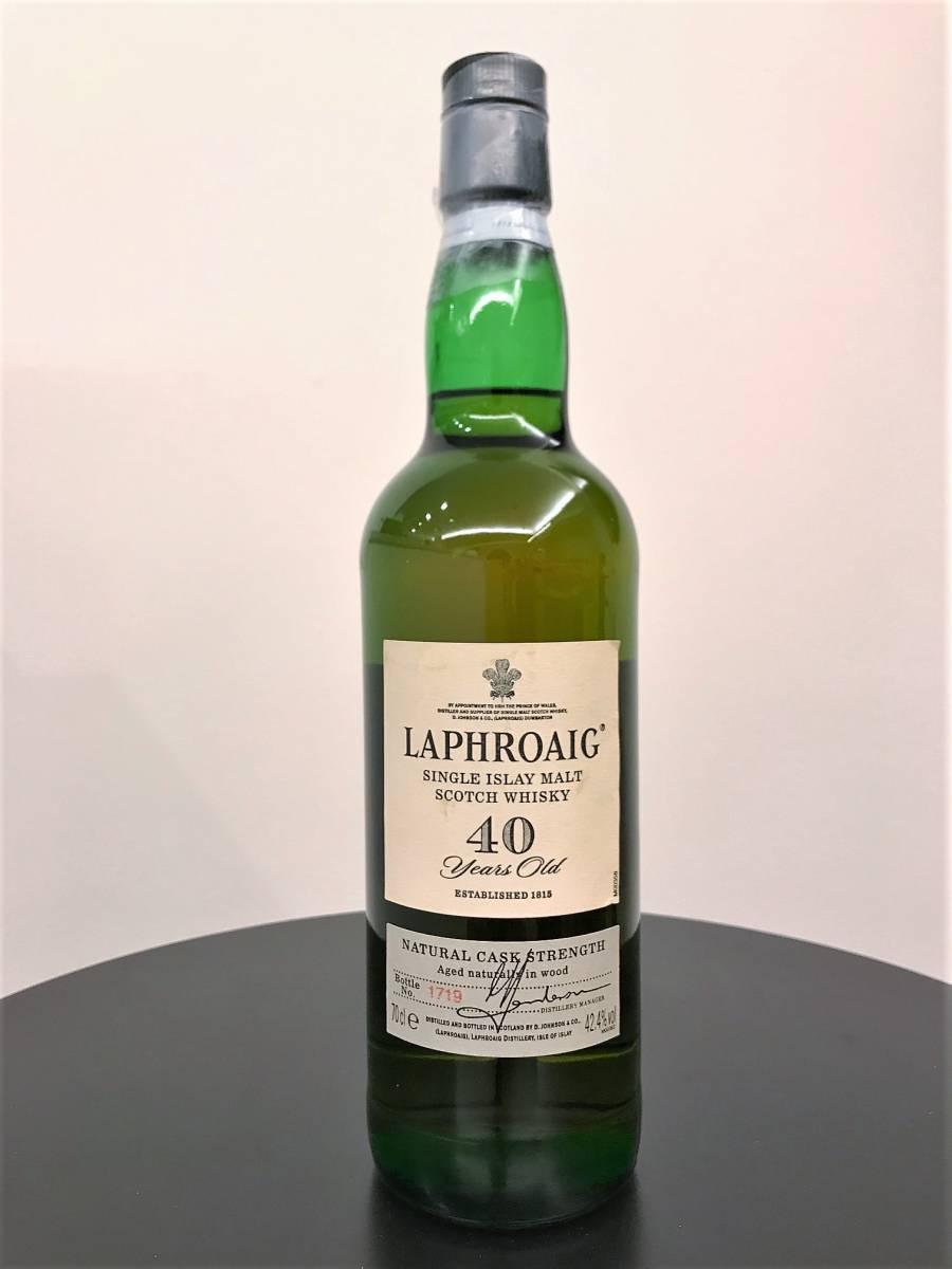 ★古酒・未開栓!★ ラフロイグ LAPHROAIG 40年