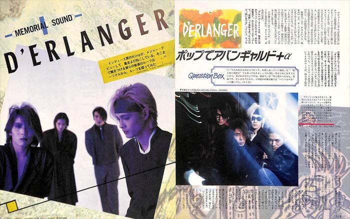 D'ERLANGER デランジェ 切り抜き 60P ② 瀧川一郎 KYO 貴重!ほぼページ欠けなし!