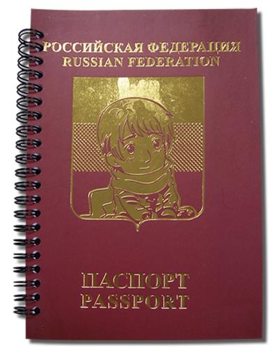 Axis powers ヘタリア ロシア パスポート 14×22cm ノートブック グッズ 北米版 グッズの画像