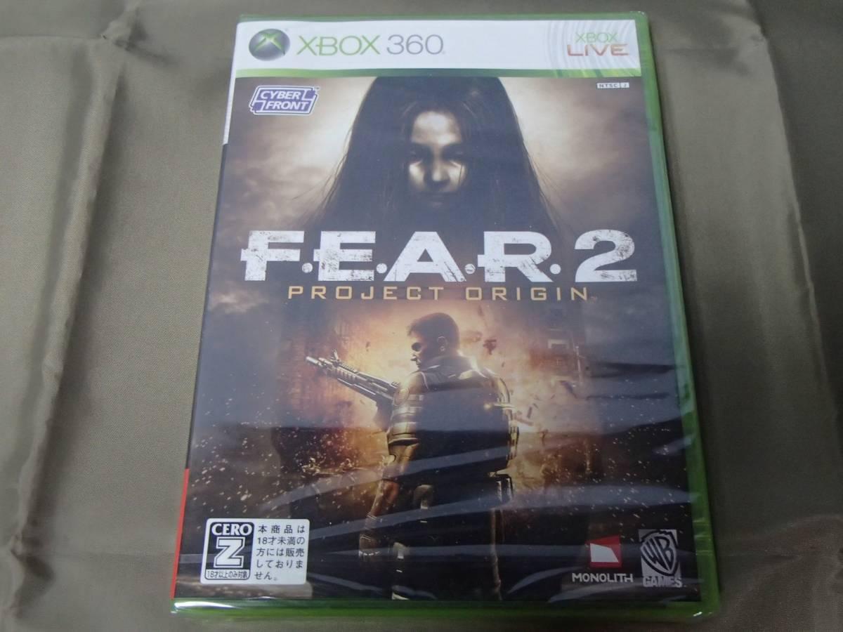 新品 Xbox360 F.E.A.R. 2: Project Origin フィアー2