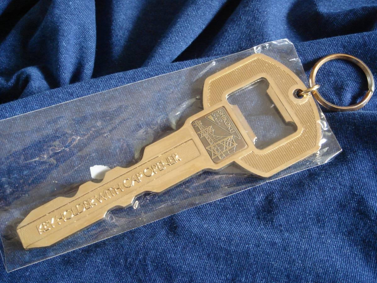 瓶の王冠 Golden 瀬戸大橋 ゴールド キーホルダー 栓抜き SHIKOKU SETO OHASHI キャップオープナー 金色
