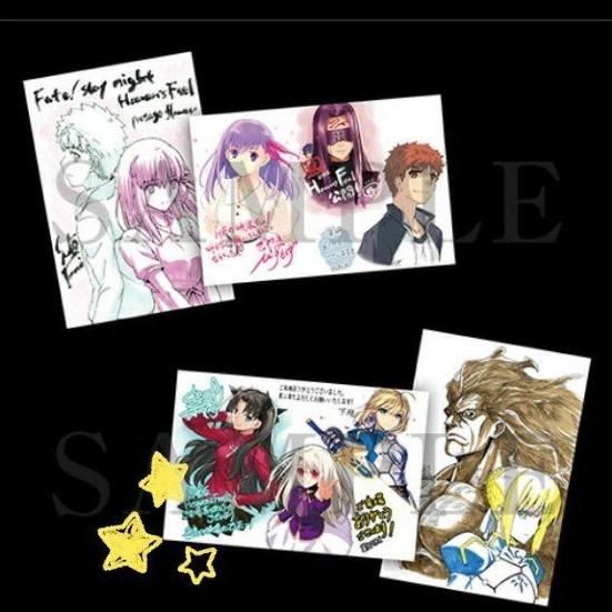 劇場版 Fate/stay night[Heaven's Feel] 入場者特典 2種セット ポストカードセット 1週目 グッズの画像