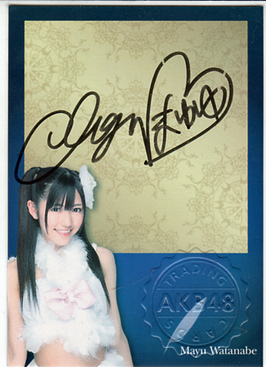 AKB48 トレカ 渡辺麻友 直筆サインカード ライブ・総選挙グッズの画像