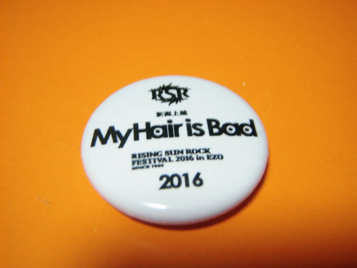 RSRライジングサン2016 バッジ My Hair is Bad