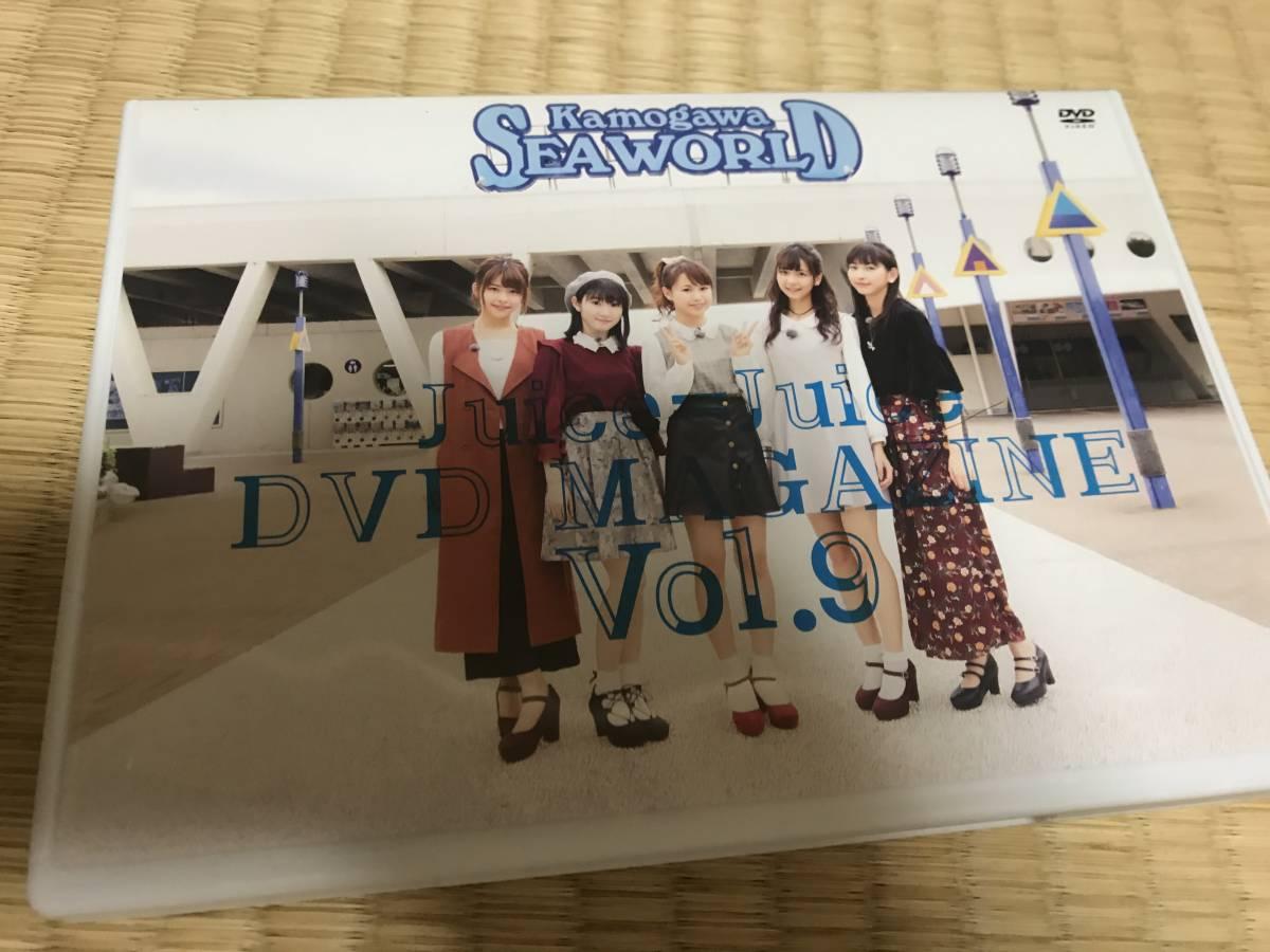juice=juice dvd magazine vol.9 DVDマガジン ライブグッズの画像