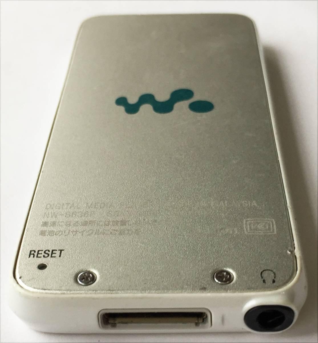 【SONY】デジタルウォークマン NW-S636F(4GB)ホワイト:送料164円_画像3