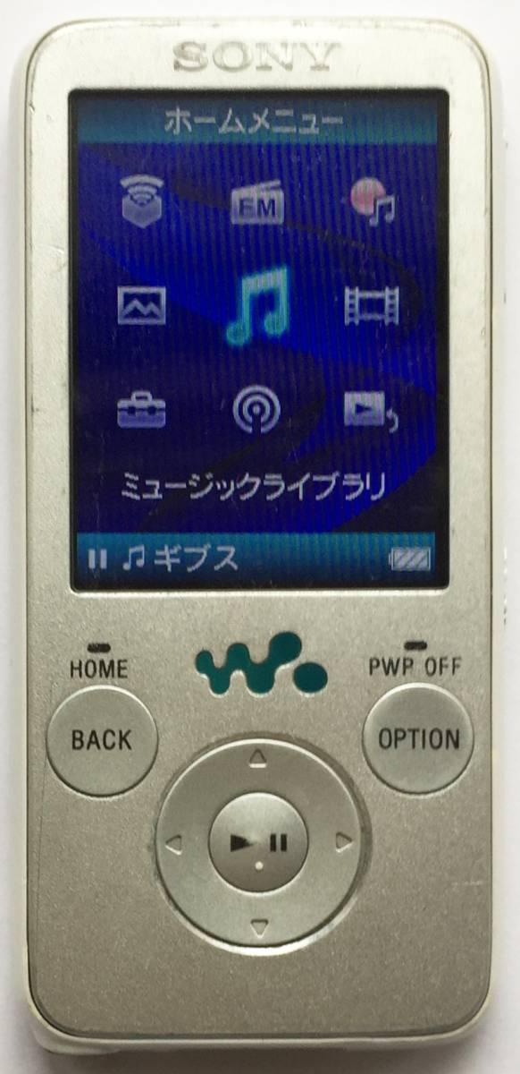 【SONY】デジタルウォークマン NW-S636F(4GB)ホワイト:送料164円