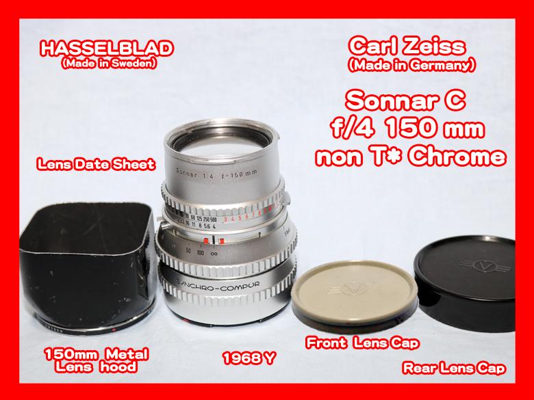 ハッセルブラッド HASSELBLAD Sonnar C150 f4 Chrome nonT* 可動新同品 メタルレンズフード キャップ データーシート付