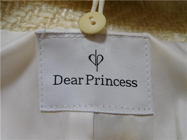 §71 Dear Princess/ディアプリンセス★衿フォックスファー付き ウール シングルコート ツイード_画像7