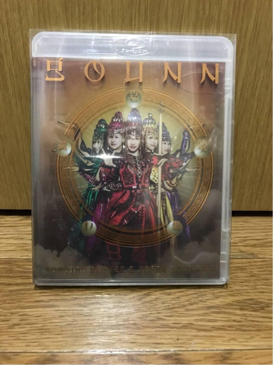 ももクロ gounn Blu-ray ライブグッズの画像