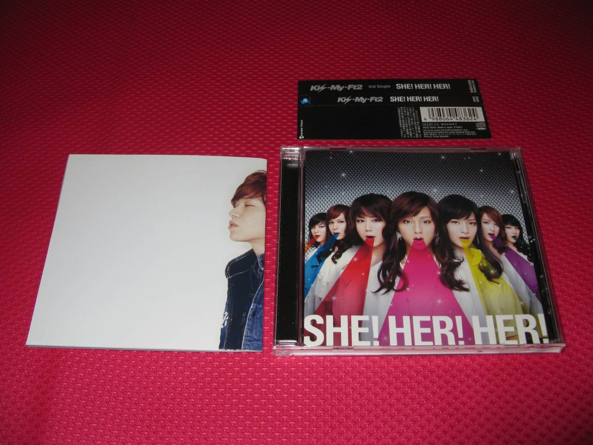 Kis-My-Ft2■SHE! HER! HER!★千賀健永キス顔ポスター付■初回プレスCD