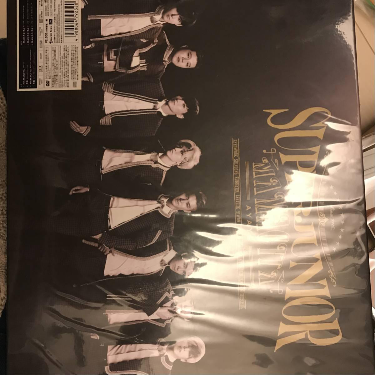 SUPER JUNIOR / MAMACITA(AYAYA)[DVD付初回限定盤]