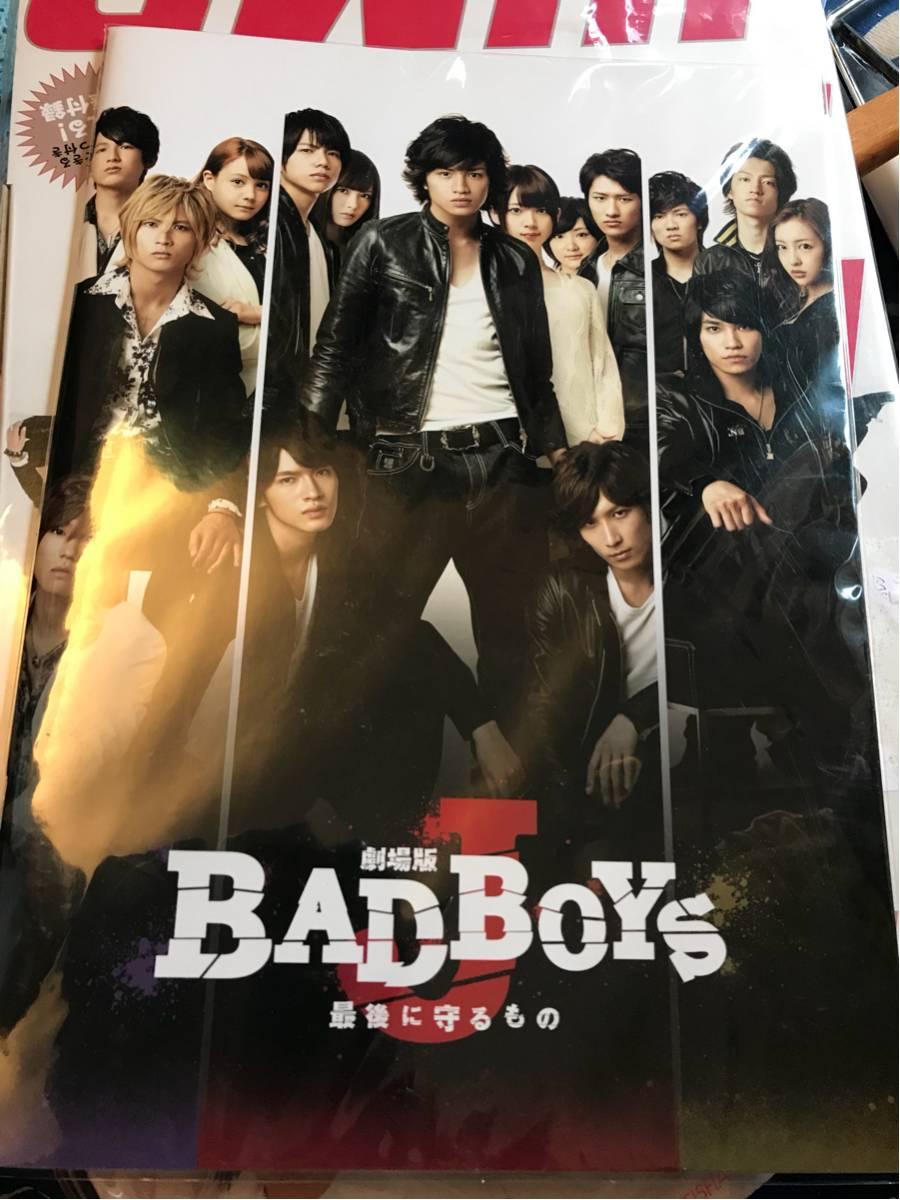 パンフ)劇場版 BAD BOYS J-最後にまもるもの-