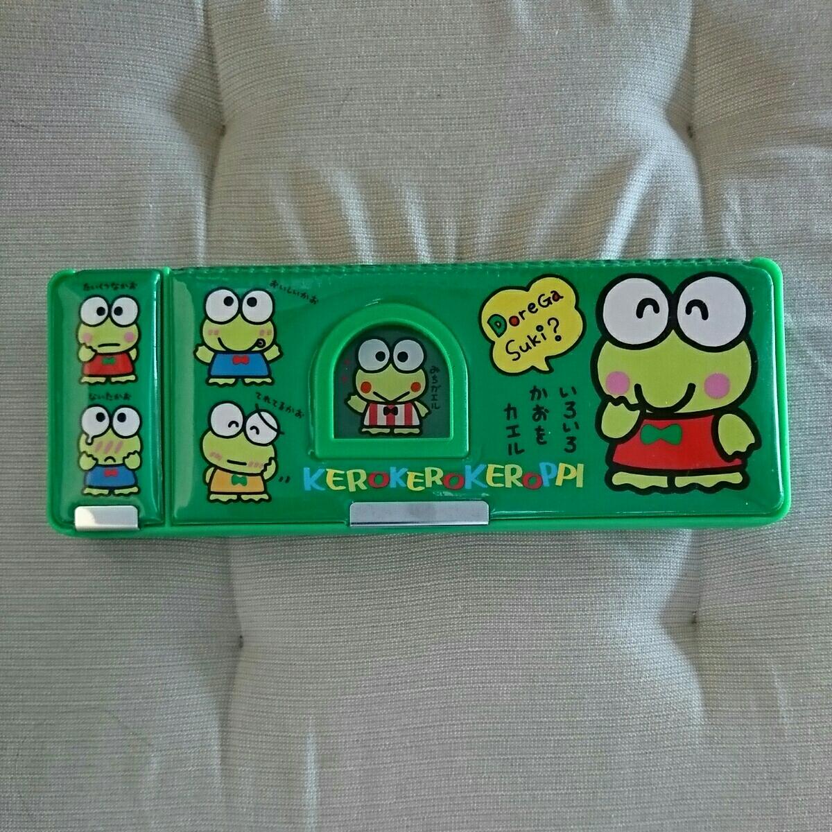 【昭和レトロ】 けろけろけろっぴ 両面筆箱/筆ばこ ペンケース 未使用 サンリオ 1991 グッズの画像