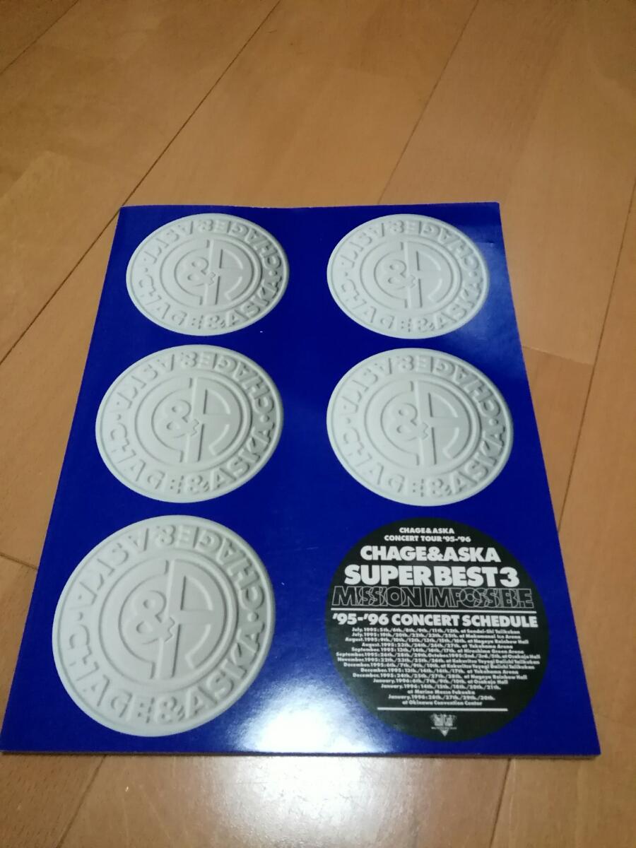 CHAGE&ASKA コンサートツアーパンフレット 95-96