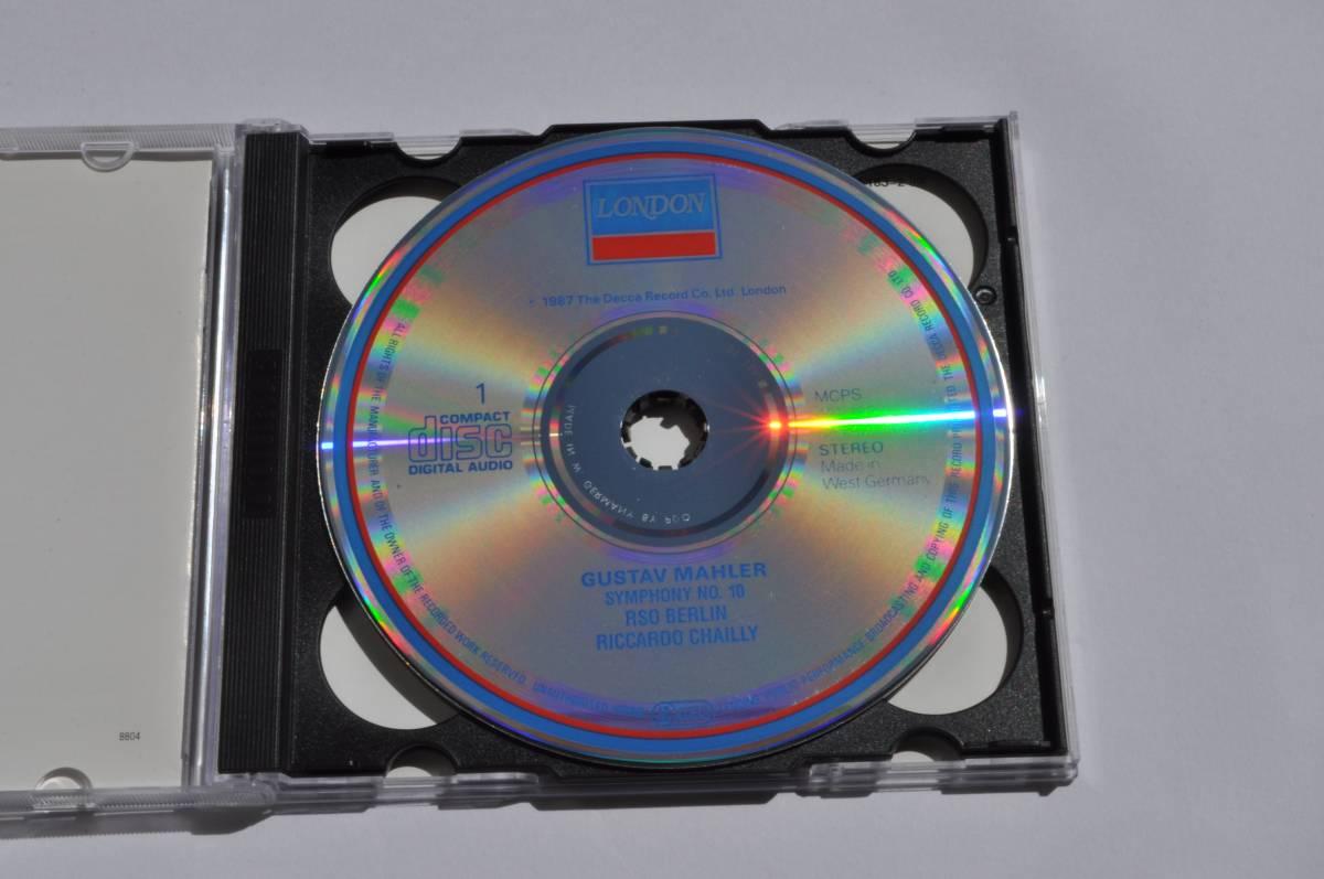 マーラー:交響曲第10番嬰へ短調&シェーンベルク:浄夜@リッカルド・シャイー&ベルリン放送交響楽団/旧西ドイツ製/2CD_画像2