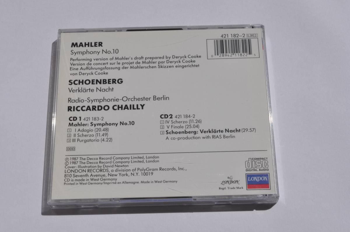 マーラー:交響曲第10番嬰へ短調&シェーンベルク:浄夜@リッカルド・シャイー&ベルリン放送交響楽団/旧西ドイツ製/2CD_画像3