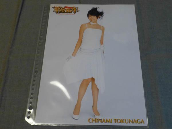 ピンナップポスター Berryz工房 徳永千奈美 「ハロコン 2009 Winter」 No.12
