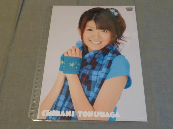 ピンナップポスター Berryz工房 徳永千奈美 「ハロコン 2010 Winter」 No.11