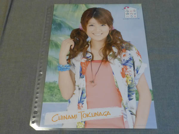 ピンナップポスター Berryz工房 徳永千奈美 「海の家 雄叫びハウス」 No.24